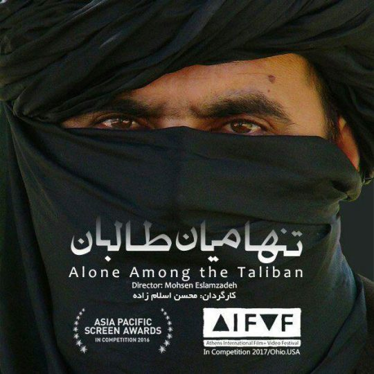 Alone among the Taliban