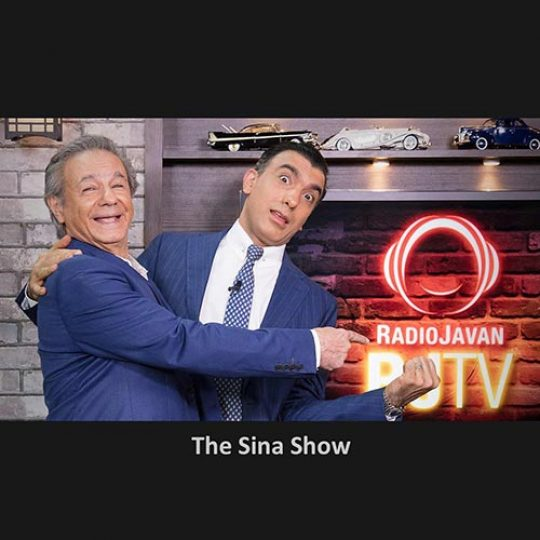 The Sina Show